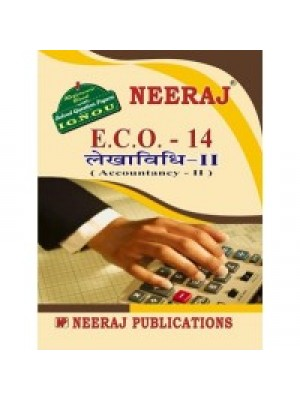 ECO-14 Accountancy - II  - IGNOU Guide Book For ECO14 - Hindi Medium