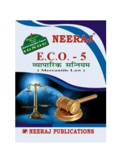 IGNOU ECO-5 Guide Book Mercantile Law