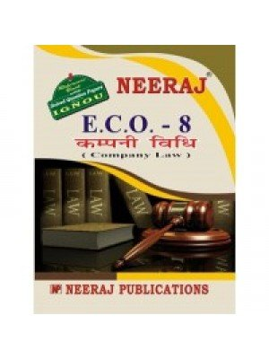 ECO-8 Company Laws - IGNOU Guide Book For ECO8 - Hindi Medium