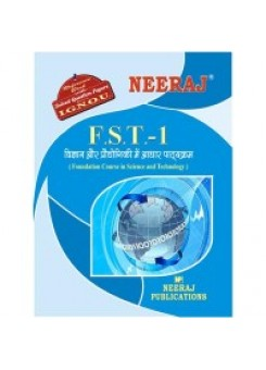 IGNOU FST -01 SCIENCE & TECHNOLOGY (Hindi)