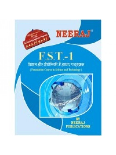FST01 SCIENCE & TECHNOLOGY - IGNOU Guide Book For FST01 - Hindi Medium
