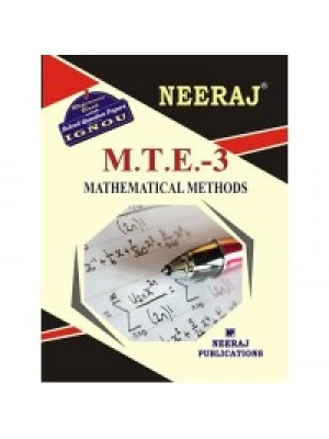 IGNOU : MTE - 3 Mathematical Methods