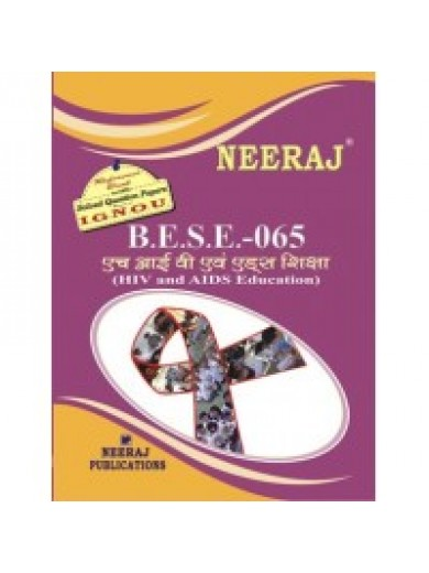 BESE-065 HIV and AIDS Education - IGNOU Guide Book For BESE065 - Hindi Medium
