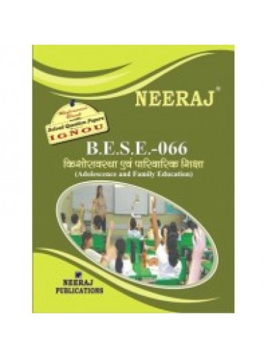 BESE-066 Adolescence & Family Education - IGNOU Guide Book For BESE066 - Hindi Medium
