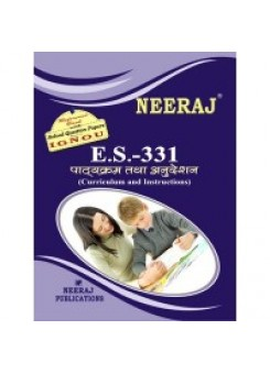 IGNOU : ES- 331 Curriculum And Instructions (HINDI)