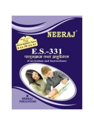 ES-331 Curriculum And Instructions - IGNOU Guide Book For ES331 - Hindi Medium