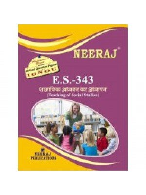 ES-343 Teaching Of Social Science - IGNOU Guide Book For ES343 - Hindi Medium