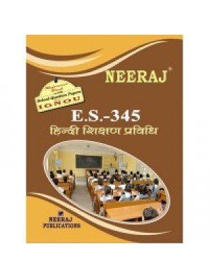 ES-345 Hindi Shikshan - IGNOU Guide Book For ES345 - Hindi Medium