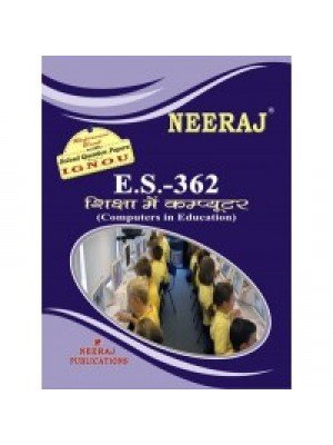 ES-362 Computer In Education - IGNOU Guide Book For ES362 - Hindi Medium