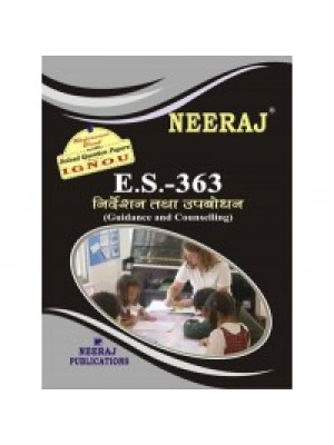 IGNOU : ES - 363 Guidance And Counselling (HINDI)