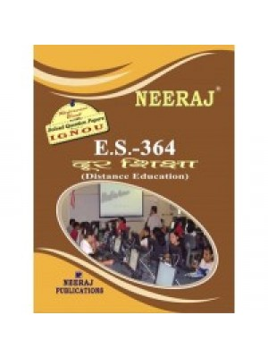 IGNOU : ES- 364 Distance Education (HINDI)