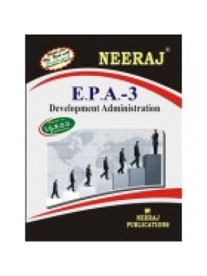 IGNOU : EPA-3 Development Administration (ENGLISH)