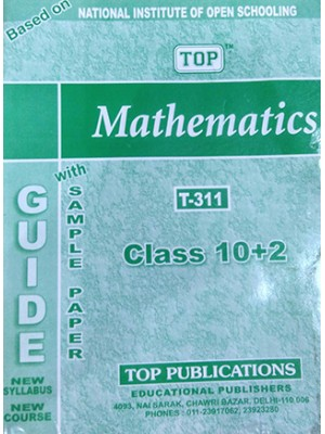 NIOS Guide N -311 Math Class-XII - Medium English -TOP Pulication