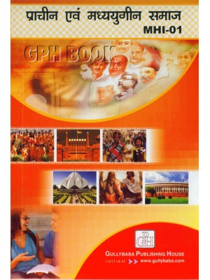 IGNOU : MHI - 1 ANCIENT AND MEDIEVAL SOCIETIES (HINDI) - GPH Publication