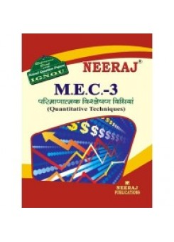 MEC - 003 Quantitative Methods (HINDI)