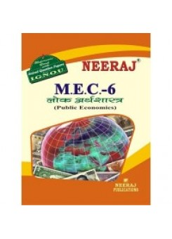 NEERAJ : MEC - 006 Public Economics (HINDI)