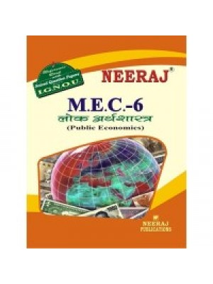 IGNOU MEC-6 Public Economics Guide Book  ( Hindi Medium )