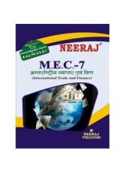 IGNOU : MEC - 007 International Trade & Finance (HINDI)
