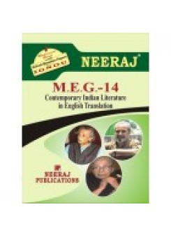 IGNOU : MEG-14 Contemporary Indian Literature in English Translation