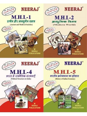 IGNOU : MHI1, MHI2, MHI4 & MHI5 in HINDI Medium - MA History First Year Reference Books Comb