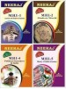 IGNOU : MHI1, MHI2, MHI4 & MHI5 in English Medium - MA History First Year Reference Books Comb