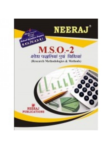 IGNOU : MSO - 002 RESEARCH APPROACHES AND METHODS (HINDI)