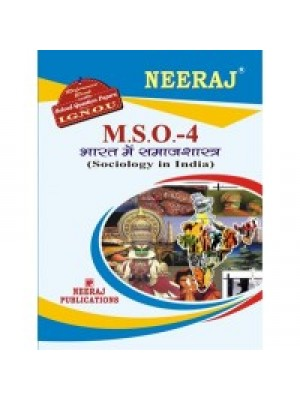 IGNOU : MSO - 004 SOCIOLOGY IN INDIA (HINDI)
