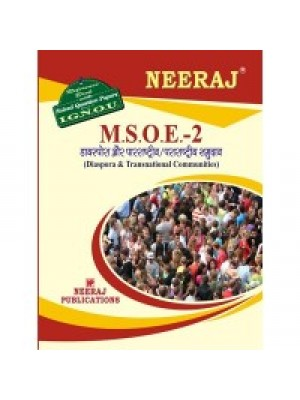 IGNOU : MSOE - 002 DIASPORA AND TRANSNATIONAL COMMUNITY (HINDI)