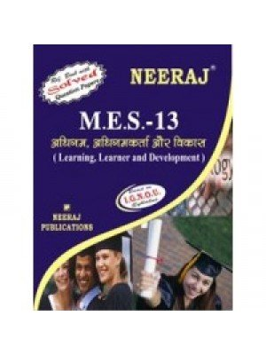 IGNOU : MES - 013 LEARNING, LEARNER & DEVELOPMENT (ENGLISH)