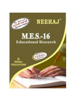 IGNOU : MES - 016 Educational Management (ENGLISH)