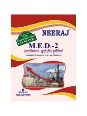 MED2 - IGNOU Guide Book For  Sustainable Development - Hindi Medium