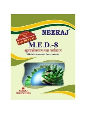 MED-8 Globalisation & Environment - IGNOU Guide Book For MED8 - Hindi Medium