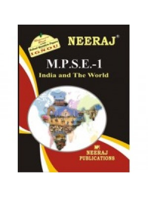 MPSE - 1 INDIA & THE WORLD ( IGNOU Guide Book For MPSE-1 )  (English Medium)