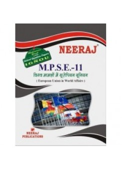 IGNOU : MPSE - 11 European Union In World Affairs (HINDI)