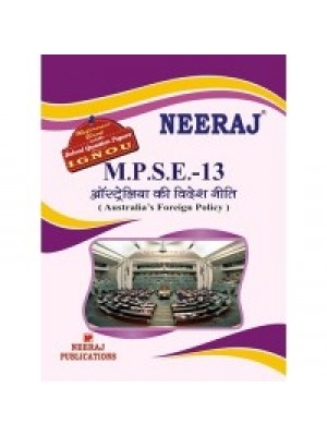 MPSE13 - IGNOU Guide Book For Australia's Foreign Policy - Hindi Medium