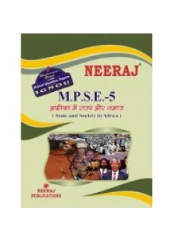 IGNOU : MPSE - 5 STATE & SOCIETY IN AFRICA (HINDI)