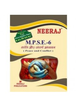IGNOU : MPSE - 6 PEACE & CONFLICT (HINDI)