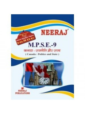IGNOU : MPSE - 9 Canada: Politics & State (HINDI)