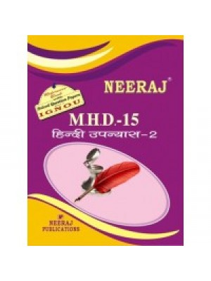 IGNOU : MHD - 15 Hindi Upanyass - 2