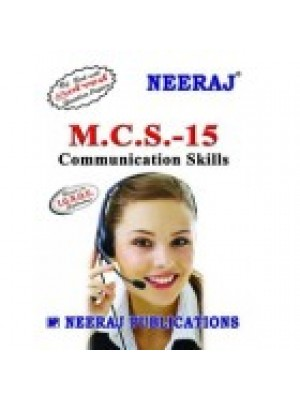 MCS - 15 Communication Skills - IGNOU Guide Book For MCS15 - English Medium