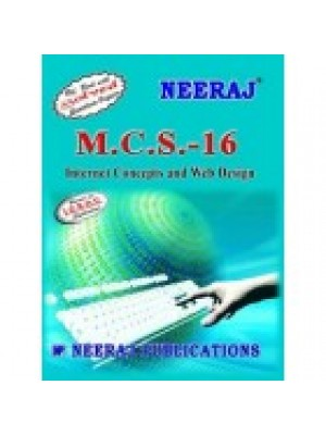 MCS - 16 Internet Concept & Web Designing - IGNOU Guide Book For MCS16 - English Medium