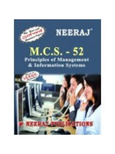 MCS - 052 Principles Of Management and Information Systems - IGNOU Guide Book For MCS052 - English Medium