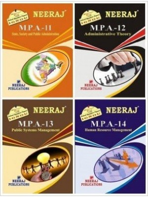 IGNOU MA Public Administration First Year Reference Books Combo - MPA11, MPA12, MPA13 & MPA14 in English Medium