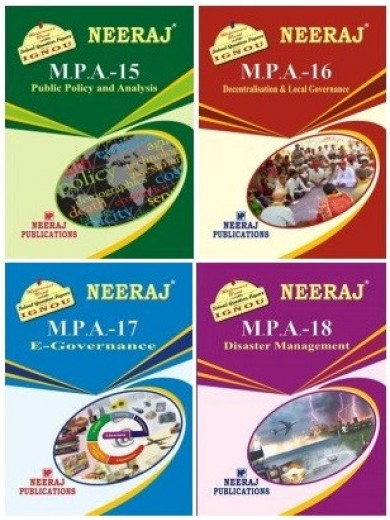 IGNOU : MPA15 | MPA16 | MPA17 | MPA 18 in English Medium Combo