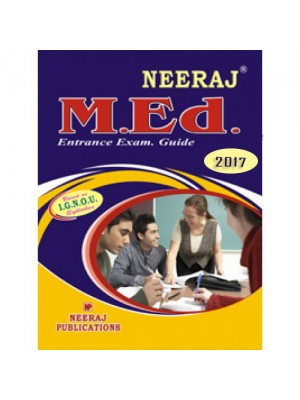 M.Ed. Entrance Exam Guide for IGNOU (New Edition) - 2017 (English Medium)