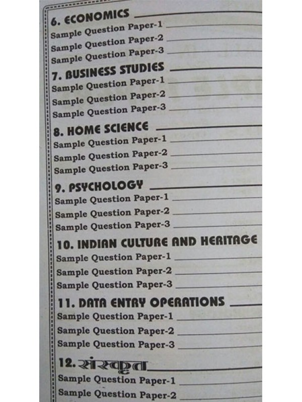 nios all in one solved sample papers for class in english medium