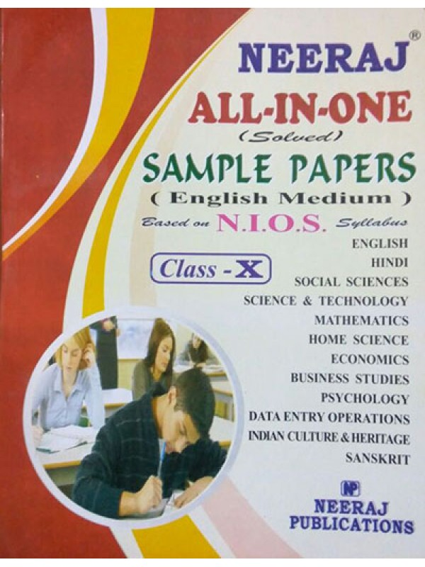 NIOS All In One Solved Sample Papers for Class 10 in English Medium