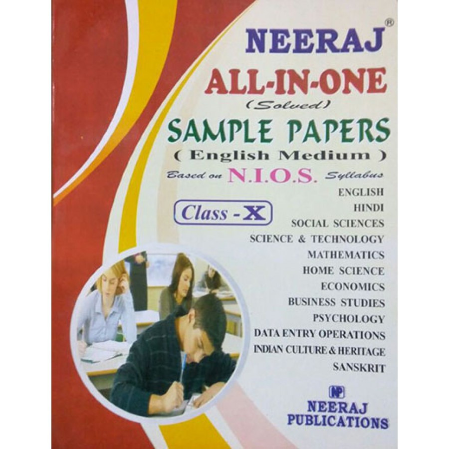 all in one solved sample papers for class in english medium nios all in one solved sample papers for class 10 in english medium