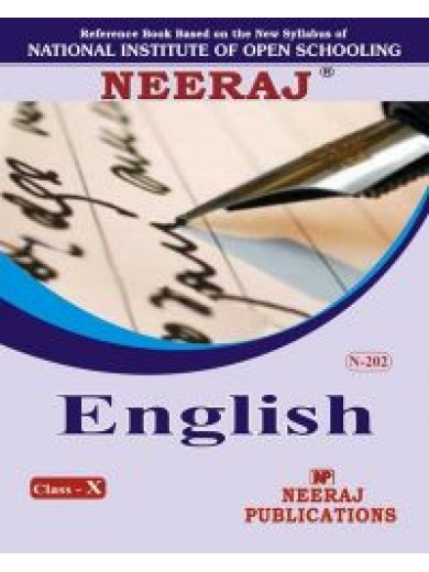N-202 English Class-X NIOS Guide