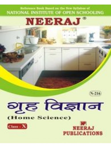 N-216 Home Science Class-X (HINDI MEDIUM)